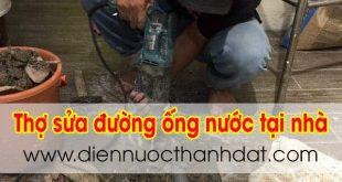 Thợ sửa đường nước tại nhà
